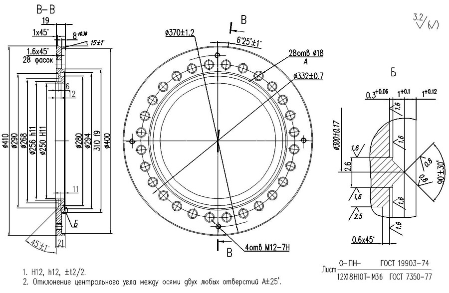Design and basic dimensions of high-vacuum counter flanges